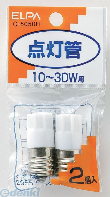 朝日電器 [G-5050H] グローキュウ2P