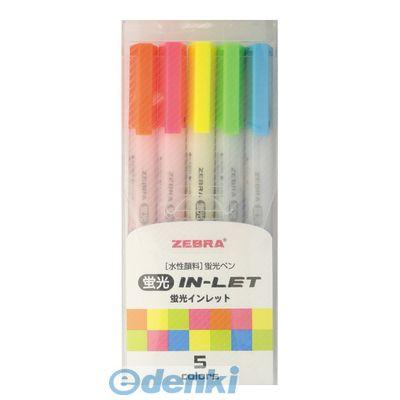 ゼブラ [WKS9-5C] 蛍光インレット 5色セット【1セット】