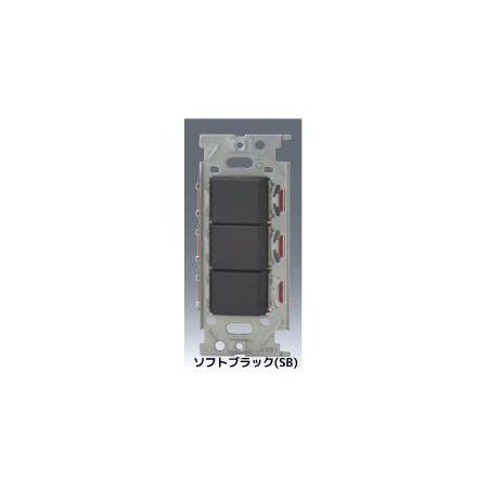 神保電器 NKW03008SB NKスイッチセット