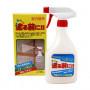 家庭化学工業 4905488414782 かべを塗る前に カテイ−209868