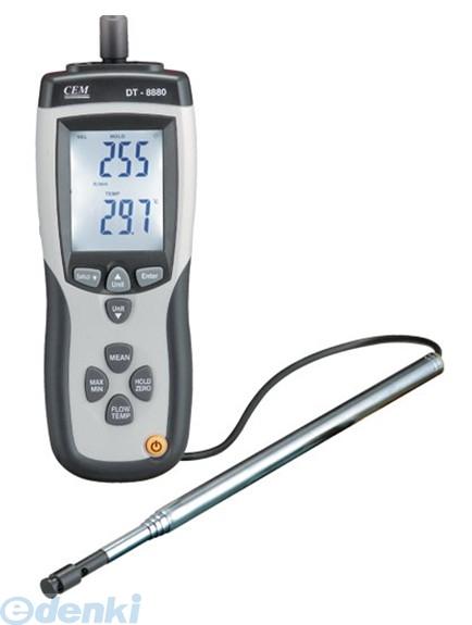CEM [DT-8880] 熱線式風速計