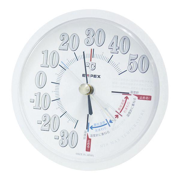 BBO0501 防雨型最高最低温度計 TM−2390