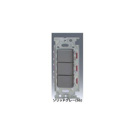 神保電器 NKW03730SG NKスイッチセット