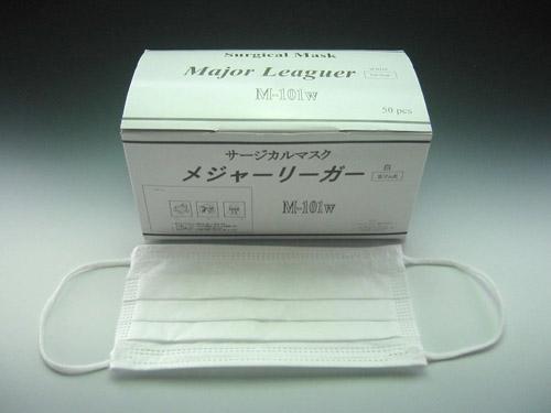 パラメディカ [M-101] サージカルマスク 耳ゴム式 50枚入