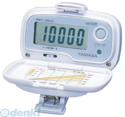 【個数:1個】山佐時計計器 [MK-365-LS] 万歩 LS(ラベンダーシルバー)