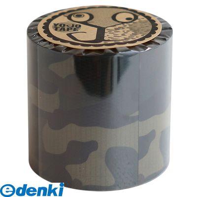 ビビッドヴアン  2595580009 YOJO TAPE カモフラージュ 45mm×5m