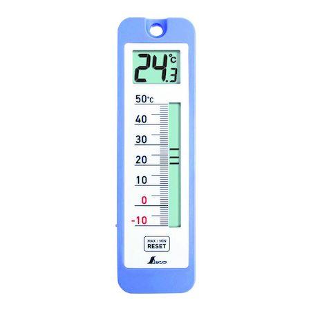 シンワ 73043 デジタル温度計 D−10 最高・最低 防水型