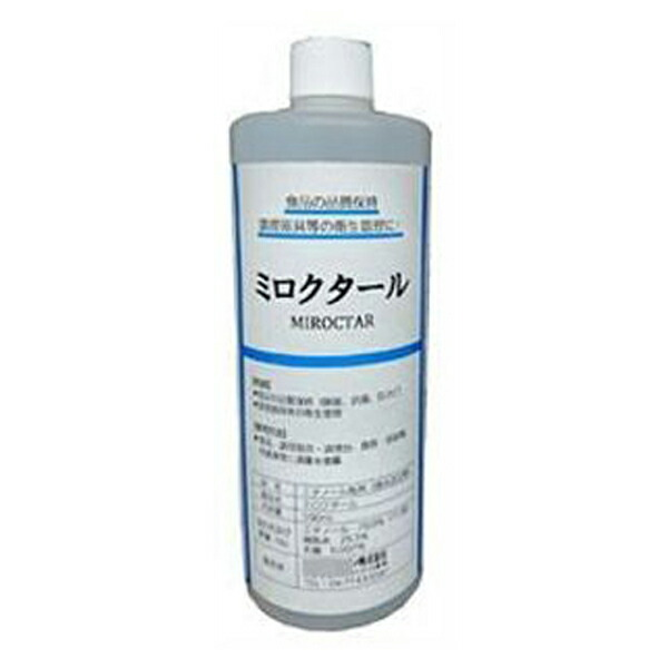 アルコール除菌 500ml 日本製 消毒用エタノール 70% ミロクタール 手指 予防 手洗い 食品添加物 国産 速乾性