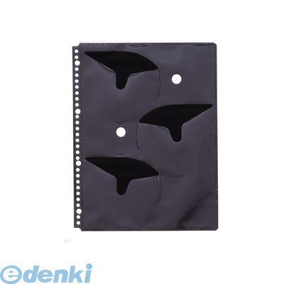 リヒトラブ [G49130] リクエスト CDポケット[両面タイプ] A4・S型 30(2・4)穴【AKB】