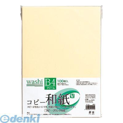 マルアイ [カミ-4BC] コピー和紙B4クリーム100枚パック【AKB】