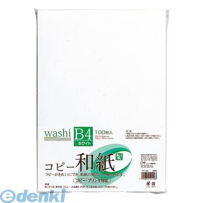 マルアイ [カミ-4BW] コピー和紙B4ホワイト100枚パック【AKB】