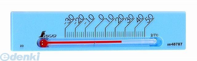 シンワ測定 [48787] 温度計 プチサーモ スクエア よこ 13.5� マグネット付 ブルー
