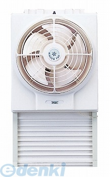オーム電機 [00-6658] 窓用換気扇 VW-20N