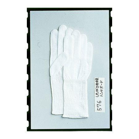 おたふく手袋  4970687306558 #576 ハンドガード