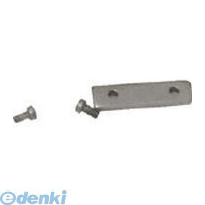シンワ測定  99563 部品 デップスバー抑え板・ネジセット 普及ノギス150mm用