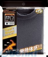 おたふく手袋 [4970687608416] JW-149 BTサーモハイネックシャツ黒 LL