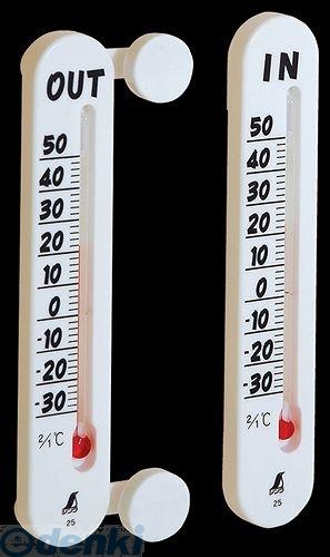 シンワ測定 [72957] 温度計 プチサーモ ツイン 室内・室外