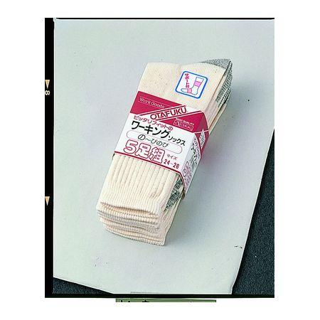 おたふく手袋  4970687410057 #750 フィットワーキングソックス5足組【キナリ先丸】