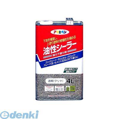 [4970925540102] アサヒペン 油性シーラー 4L 透明(クリヤ)