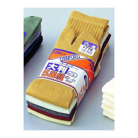 おたふく手袋  4970687411054 778 のびのび大判5足組【カラータビ型】
