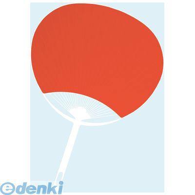 アーテック [038075] カラーうちわ 赤