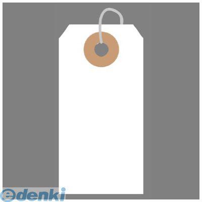 ササガワ [25-110] 荷札 B豆 白無地 一穴【AKB】