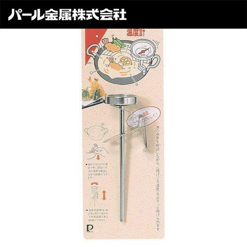 パール金属 4976790202411 天ぷら鍋用 温度計 日本製 C−241