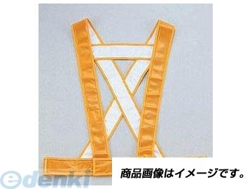 トーヨーセフティ [63-Y] 安全ベスト プリズム反射式・タスキ形 黄 フリー