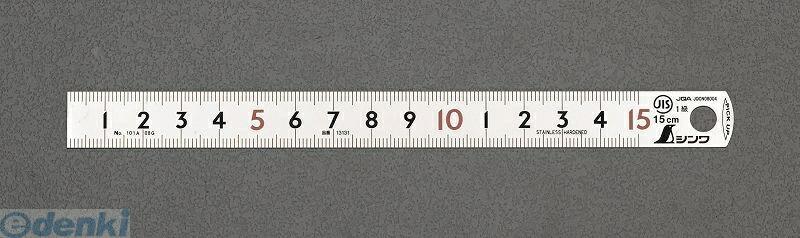 エスコ EA720YD-215 150mm ピックアップ シルバー直尺 EA720YD215【キャンセル不可】
