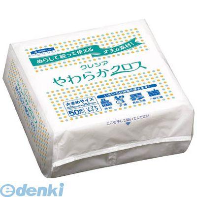 【個数:1個】日本製紙クレシア [65200] やわらかクロス 50枚X18パック