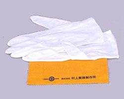 村上衡器製作所 [MURAKAMI0421] 分銅アクセサリー手袋