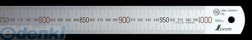 シンワ測定 [13498] 直尺 シルバー 1m 上下段1�ピッチ 赤数字入 JIS