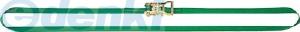 日本緑十字 [351003] BLC-50
