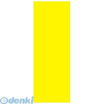 ササガワ [11-1004] 黄ポスター 4号大 70K 無地【AKB】