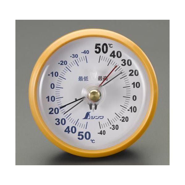 エスコ EA728G-15 φ106mm 最高・最低 温度計 EA728G15【キャンセル不可】