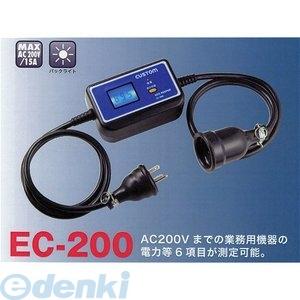 カスタム [EC-200] エコキーパー(AC100V〜240V対応)