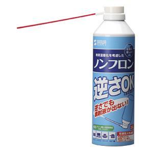 サンワサプライ [CD-31ECO] エアダスター(逆さOKエコタイプ)