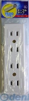 オーム電機 [04-0244] テーブルタップ 4口 白