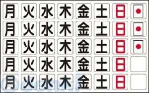 日本緑十字 [316011] MGW−7