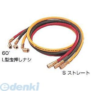 デンゲン [CP-H2200F-S] 134A チャージホース3色セット
