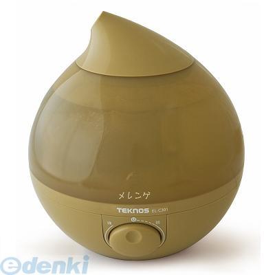【今期販売終了】テクノス [EL-C301-O] 超音波加湿器 2.8L メレンゲ カフェオレ