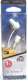 オーム電機 [01-1201] モノラルイヤホン ラジオΦ3.5 1m 白 EAR-1201