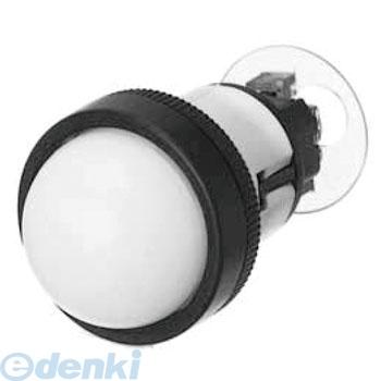 [DR22D0L-E3W] 表示灯 DR22シリーズ  乳白