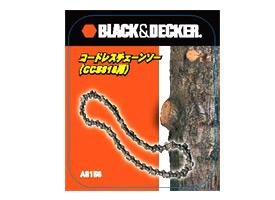ブラック&デッカー [A6158] CCS818用チェーン替え刃(5個セット)【10個入】