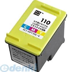 [ECI-HP110C-V] ECI−HP110C−V エコリカHPリサイクルインク (BOX入り)