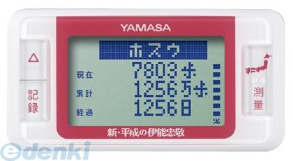 【個数:1個】山佐時計計器 [GK-700-P] 新平成の伊能忠敬 P(ピンク)
