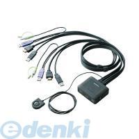 エレコム [KVM-HDHDU2] HDMI対応パソコン切替器