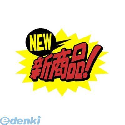 ササガワ [13-4074] クラフトPOP NEW新商品!【AKB】