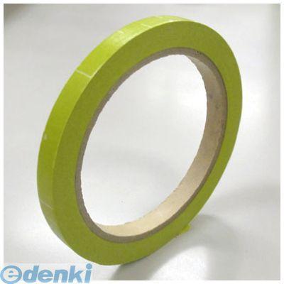 ササガワ [32-281] 和紙テープ 綿ぼうしグリーン