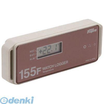 藤田電機 [KT195F] 表示付温度・衝撃データロガー(フェリカタイプ)
